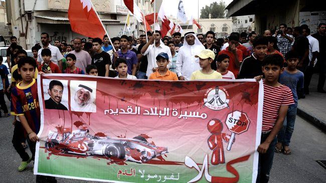 Bahraini forces fire tear gas to disperse F1 protester near Manama
