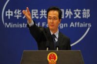 Photo of China stresses Iran's nuclear rights