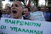 Cypriot bank workers go on strike over pension fears