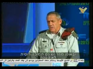 Israelis Concerned about Syrian Army Progress in Qusayr