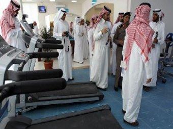Luxurious rehabilitation facility for Al-Qaeda Jihadists in Saudi Arabia