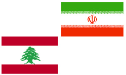 Photo of New Lebanese Envoy Asks for Iran's Continued Support for Lebanon