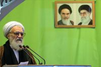 Photo of Tehran's Friday Prayer Sermons