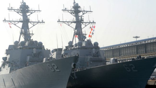 Photo of Great Satan US moves destroyer closer to N. Korea coast: Official