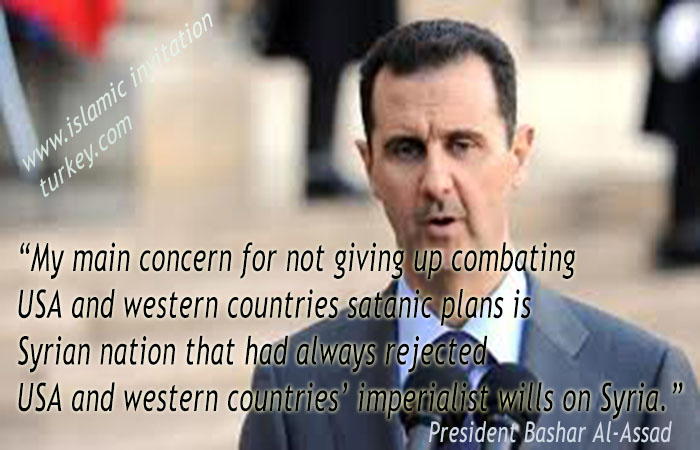 Photo of Democracy vs. Foreign Invasion. Who is Bashar Al Assad? What happened in Hama in 1982