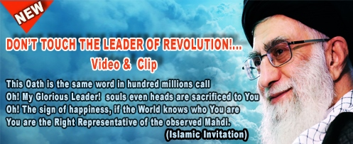 Photo of Video Clip – Do Not Touch The Sacred Leader – Islamic Invitation Turkey