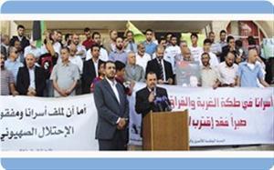 images_News_2013_04_11_jordanian_300_0