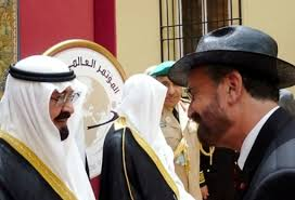 Photo of zionist Saudi King belatedly confesses fostering terrorism