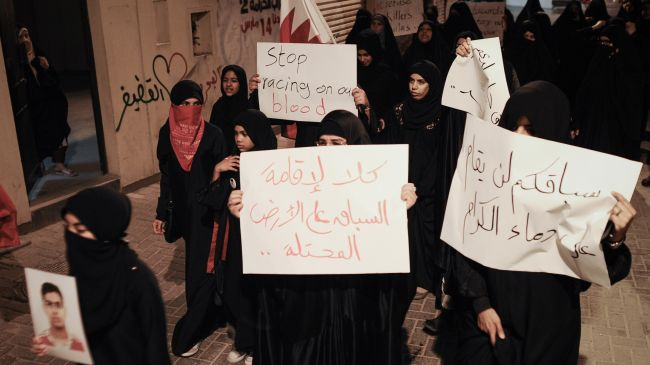 Photo of Bahrain arrests 20 activists ahead of Formula One Grand Prix: HRW