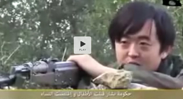 Photo of Video- Chinese terrorist in Syria