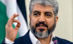 Photo of Mashaal: Revive the Israeli-Palestinian Peace Talks Doomed to Failure