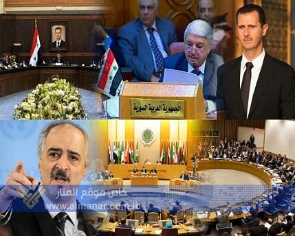 Assad_conspiracies (1)