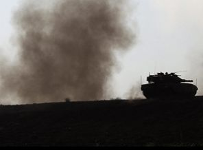 Golan Heights attacked