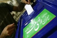 Iran arrests MKO agents on election job