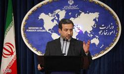 Iran to Lead UN Disarmament Conference Regardless of US Boycott