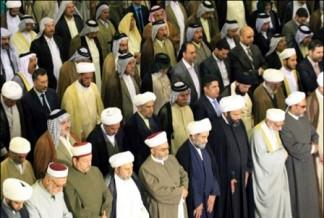Iraq unity prayer