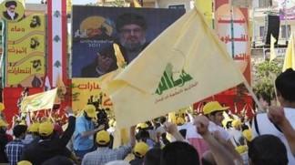 Lebanese on Liberation Day