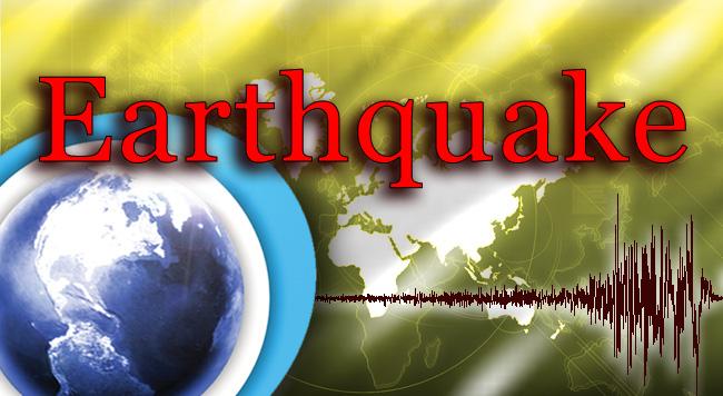 Photo of Magnitude-5.7 earthquake strikes western US state of California