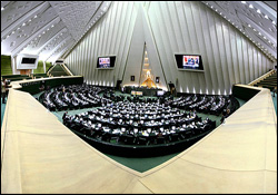 Photo of Iran's Majlis passes $593 billion national budget bill
