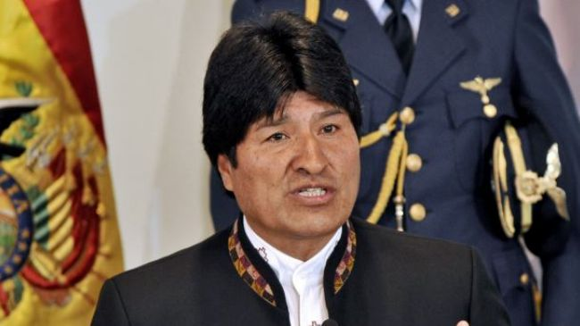 Morales announces expulsion of US agency for conspiracy against Bolivians