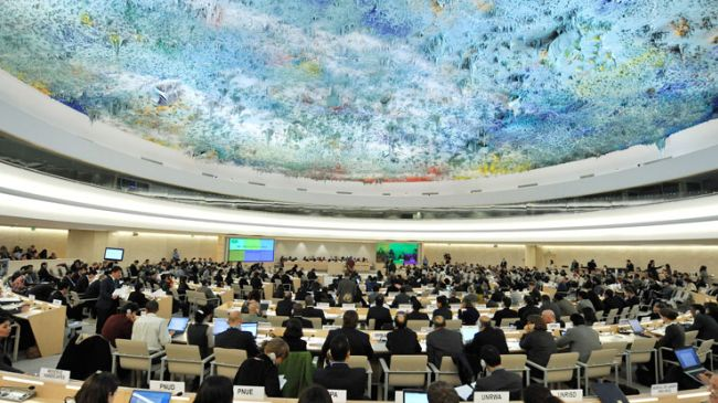 NAM raps US over violation of human rights