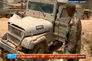 Syrian Arab Army confiscates the Israeli mechanism in al-Qusair C3