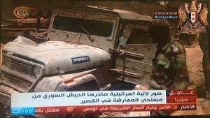 Syrian Arab Army confiscates the Israeli mechanism in al-Qusair C4