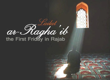 The Night of Wishes 'Lailatul Raghaib' and its Rituals