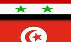 Tunisia Reopening Embassy in Damascus
