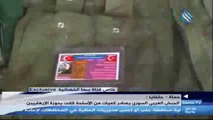Photo of Video- Syrian Army seized Ammos in Hama's Halfaia