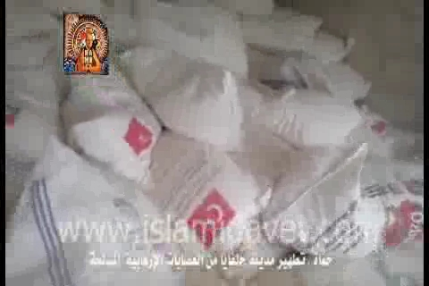 Photo of Video- The assistance from Turkey to terrorists in Hama Halfaia