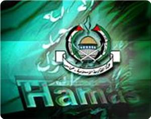 Photo of Hamas arrested a takfirist group in Gaza