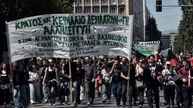 Photo of Greek police, protesters clash at demo against mining project