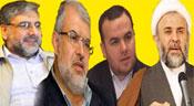 hizbullah officials