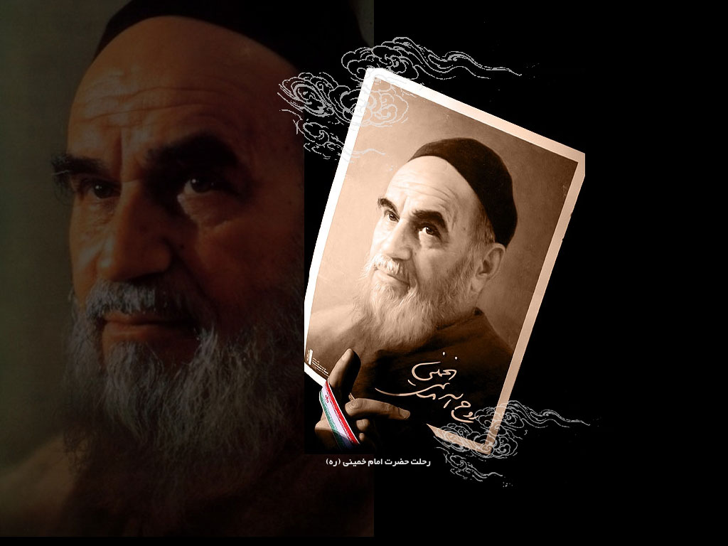 Photo of Imam Khomeini (r.a)- Muharram, a Red Prelude to Martyrdom