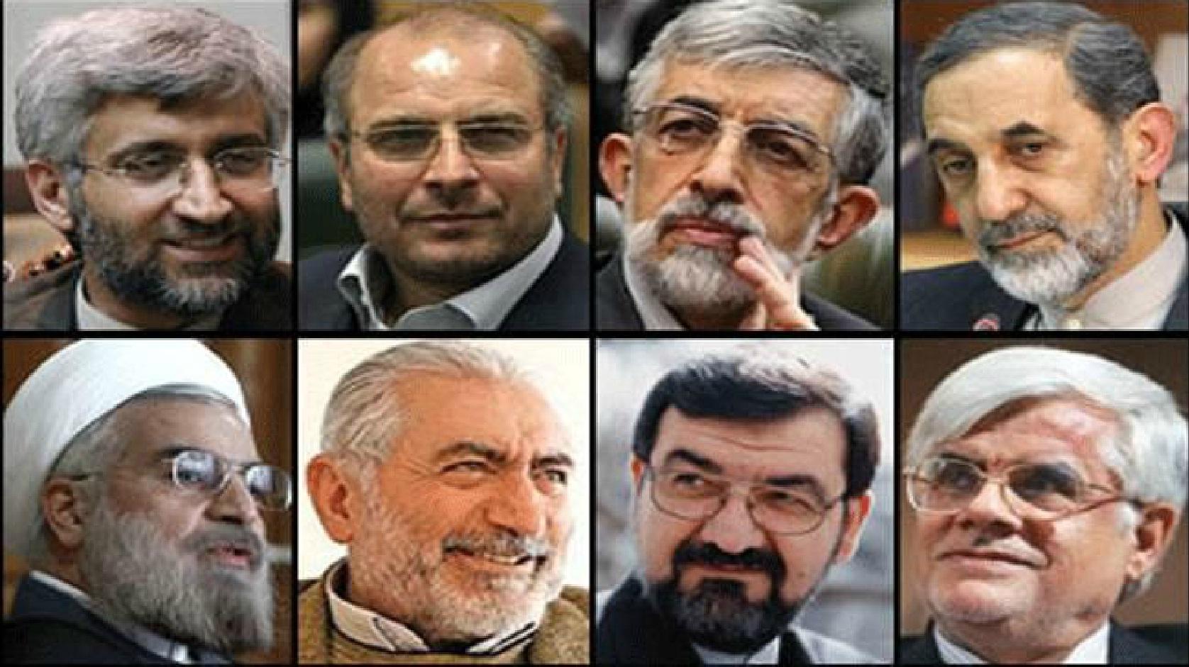 iranian-presidency-candidates-list