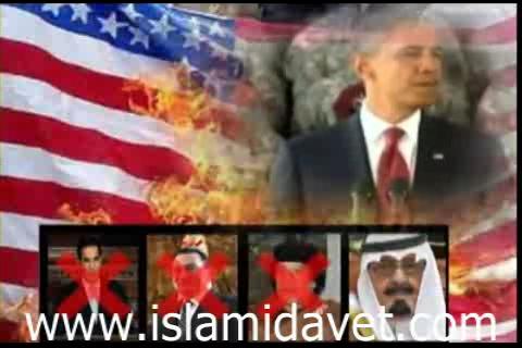 Photo of Video- Islamic Awakening ruined the plots of Great Satan U.S