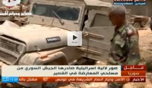 israeli vehicle confiscated in Qusair