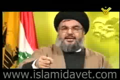 Photo of Video- Fear of Blasphemy the Hezbollah and Sayyed Nasrallah