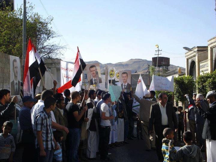 Photo of Video- Brave Yemenis marched for Support to Syria