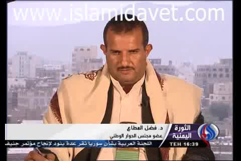 Photo of Video- One of Yemeni Hezbollahi Movemet leaders Dr. Fadl: We reject the presence of U.S