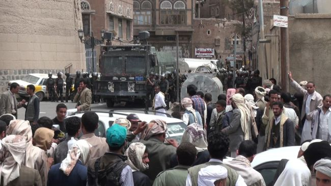 Photo of 1000s of Houthis protest killings of Shias