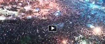 Photo of Video- Millions gathering at Tahrir Square for a rival rally against Puppet Morsi