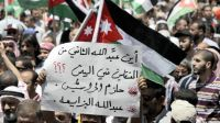 Photo of 1000s rally for reform in Jordan capital