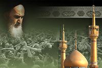 Photo of Lovers of Islam mark passing of Imam Khomeini