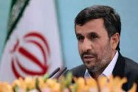 Photo of Ahmadinejad lauds Iran's great oil achievements