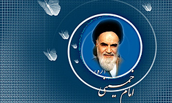 Photo of Imam Khomeini & Foreign Policy Conference Kicks Off in Tehran