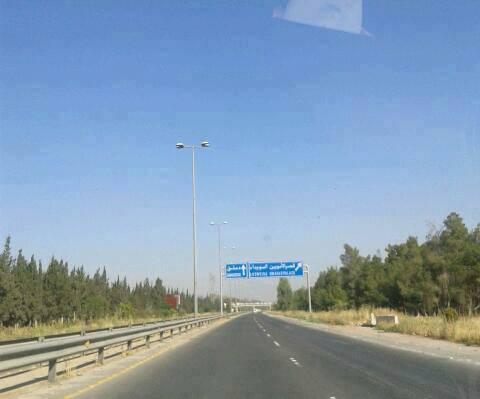 Damascus - Airport Road