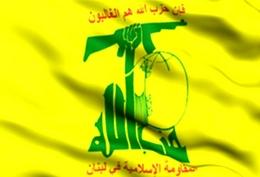 Photo of Hezbollah Denies Role in Jailbreak during Egypt Uprising