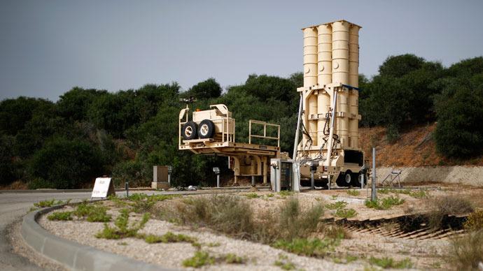 US discloses Israel's top-secret military base outraging Tel-Aviv